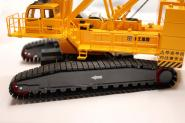 XCMG crawler crane QUY300
