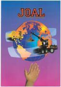 JOAL Model Catalog 1998