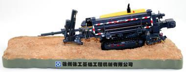 XCMG Horizontal Bohrgerät XZ320
