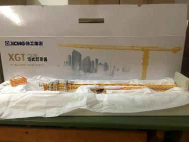 XCMG Headless Tower Crane XGT7530